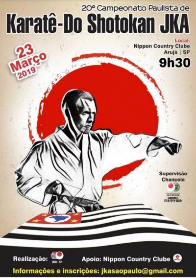 Campeonato_paulista_jka_2019
